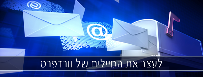 HEADER-WP-EMAIL