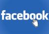פרסום בפייסבוק: כל מה שצריך לדעת כדי להתחיל לפרסם